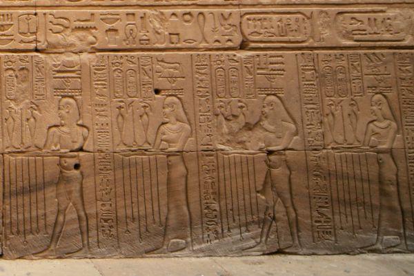 Edfu Temple Trippers, Aswan, Egypt.
