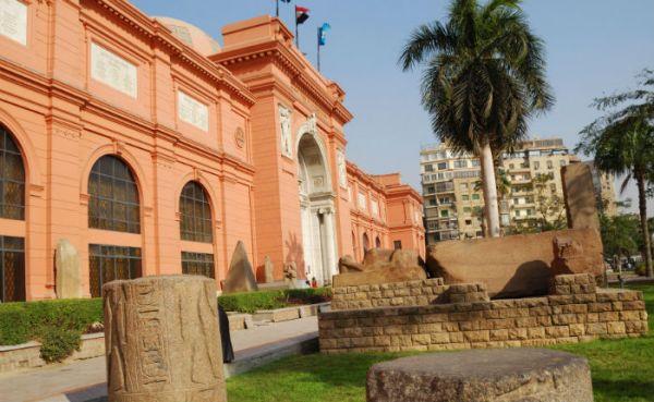Egyptian Museum, Cairo Discount Tours, Egypt.