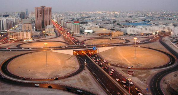 Emiratis Traveler Itineraries.