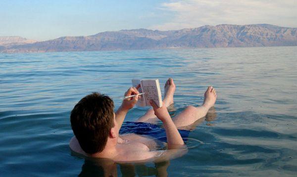 Cheap Tripping to Dead Sea Jordan