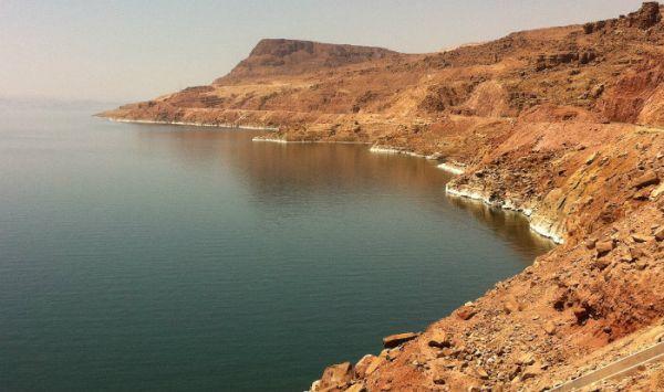 Low Cost Holidays to Dead Sea Jordan
