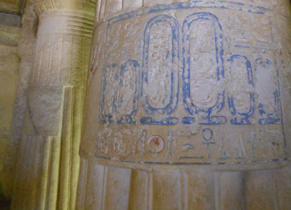 Beni Hassan Tombs, El Minya Budget Tripping.