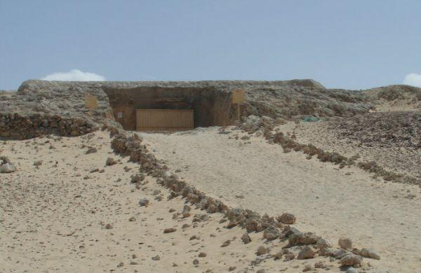 Tel El Amarna, Al Minya Traveler.