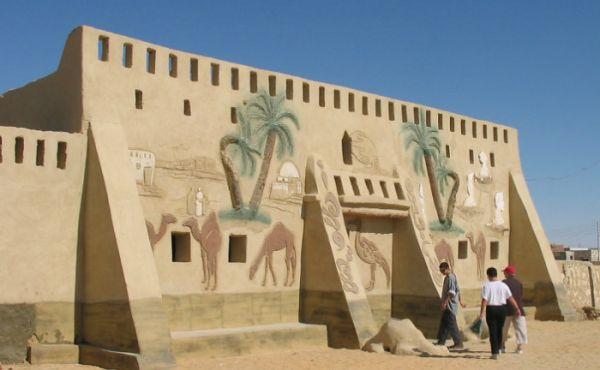 Bahariya Oasis Budget Desert Adventures Packages