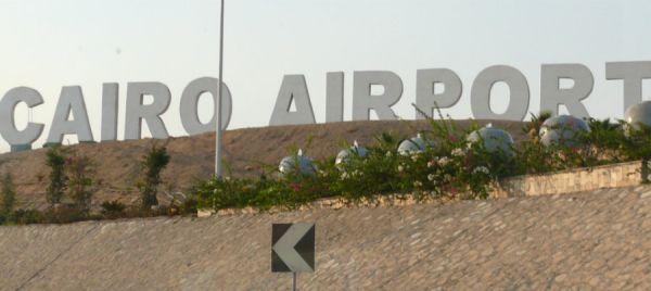 Cairo Airport Transit Travelers