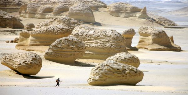 Al Fayoum Budget Tourism & Vacations Deals