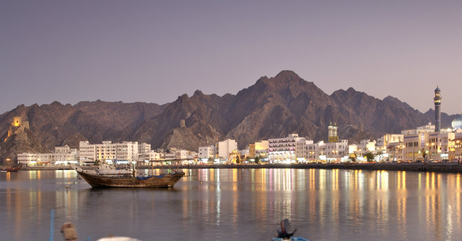 4 Day Muscat Vacations