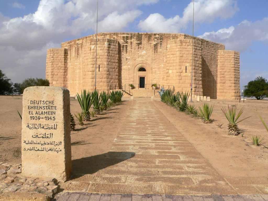 Al Alamein City