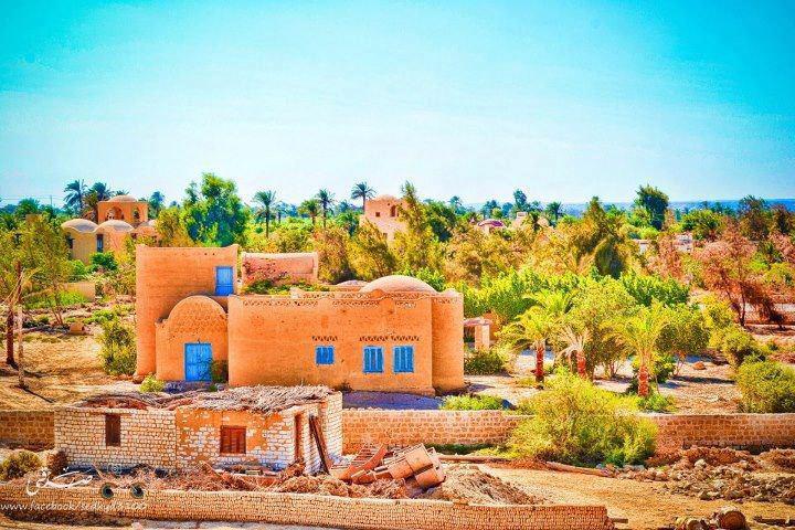 Al Fayoum