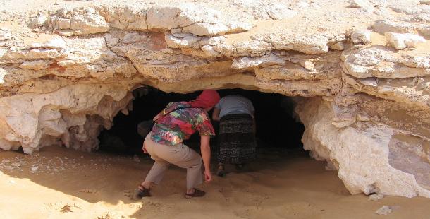 Djara cave
