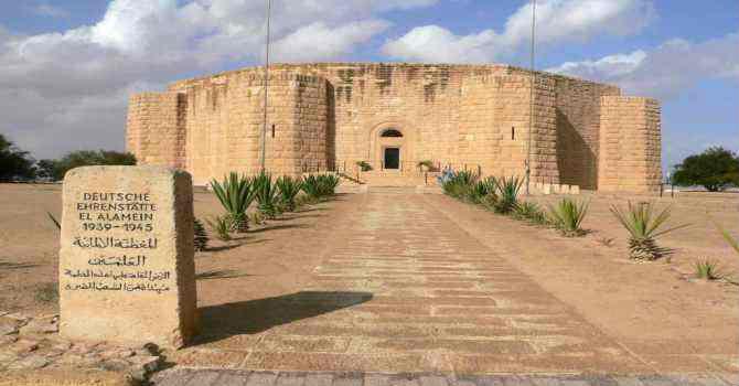 Book El Alamein Tour From Alexandria Port Now Online !
