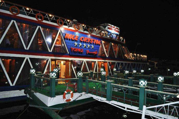 Cairo Dinner Cruise Tour